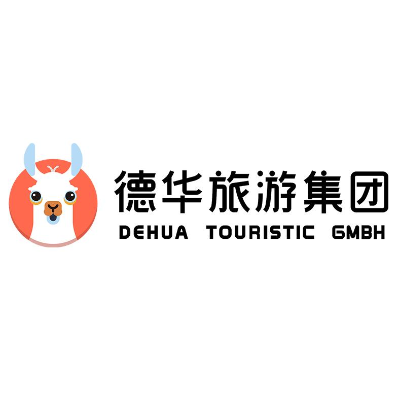 11_DeHua